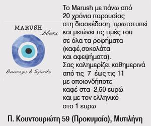 marush