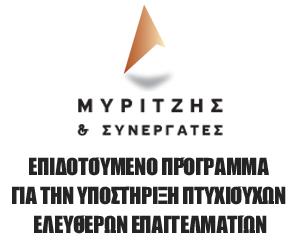 mks-ptixiouxoi
