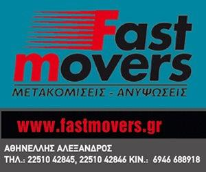 fast-movers4-3-19