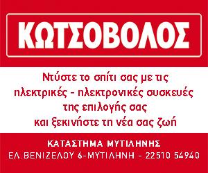 279-kotsovolos