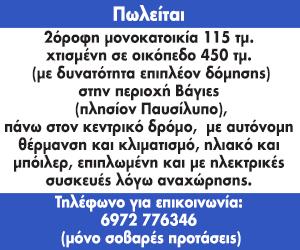 mirtia-4-aggelia