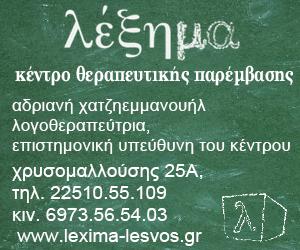 lexima-banner_1-3-19
