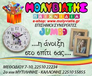 MOLIVIATHS_