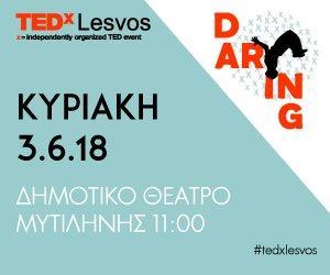 TEDxLesvos