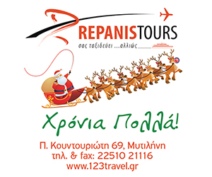 Travel-Eyxes