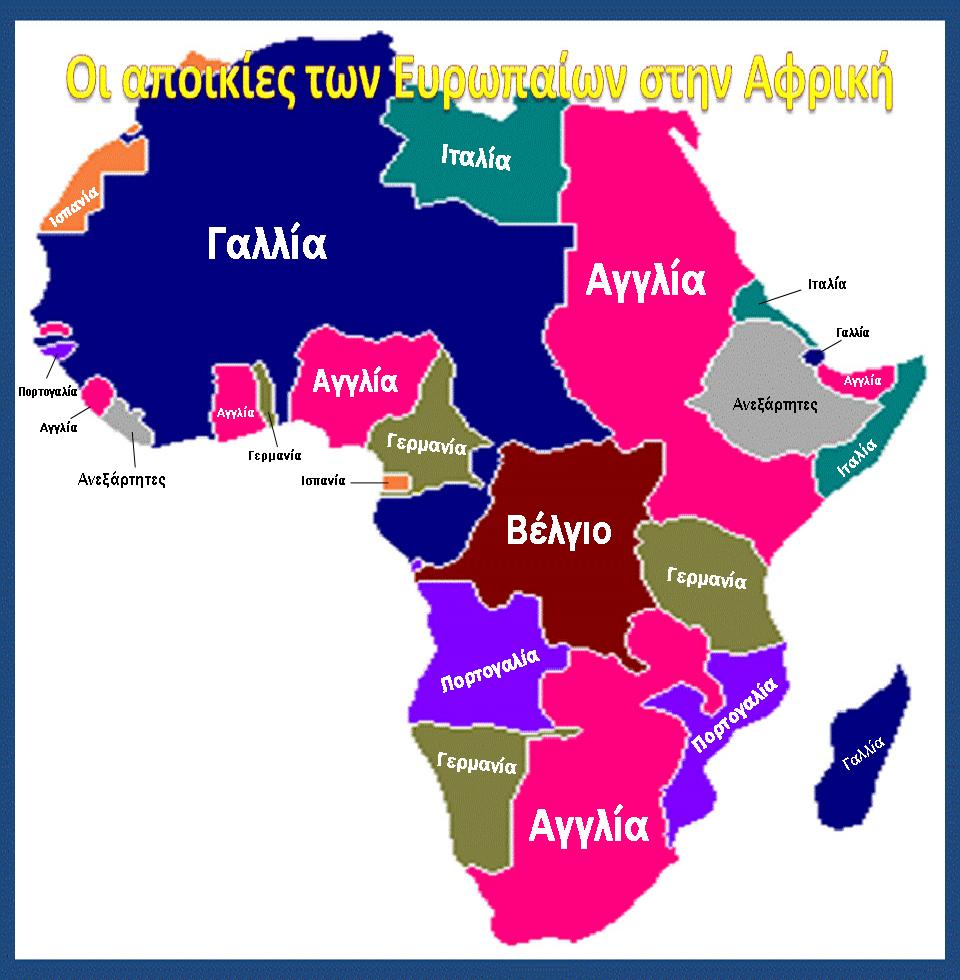 Που χρονολογείται από τη δική σας εθνικότητα