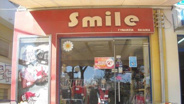 faafc6340b6 Μισή τιμή όλα τα ρούχα - EmprosNet.gr