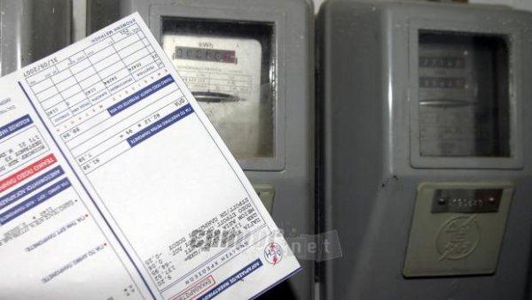 Αποτέλεσμα εικόνας για Διακοπή ρεύματος σε ακατοίκητα