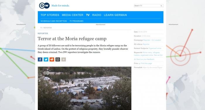 Το ρεπορτάζ της DW περί τζιχαντιστών στη Μόρια