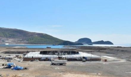 Πυρηνικό Εργοστάσιο Άκουγιού