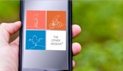 Εξερευνήστε Μόλυβο και Πέτρα μέσω mobile App