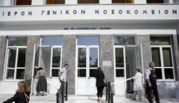 Ένωση Ιατρών ΕΣΥ Λέσβου: «Άφησαν αθωράκιστο το σύστημα υγείας»