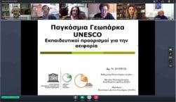 ΠΑΓΚΟΣΜΙΑ ΓΕΩΠΑΡΚΑ UNESCO
