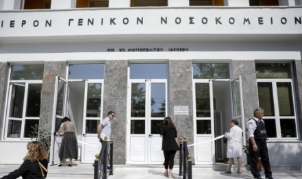 Έκτακτα κορονομέτρα για την είσοδο στο Βοστάνειο