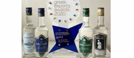 Χρυσό Βραβείο για την Ποτοποιΐα Βαρβαγιάννη