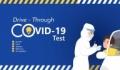 Δωρεάν rapid test και μοριακό μέσα από το αυτοκίνητο στην Καλλονή