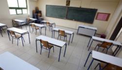 Έκτακτα μέτρα από τη Δευτέρα σε Σχολεία και πάσης φύσεως εκπαιδευτικές δομές