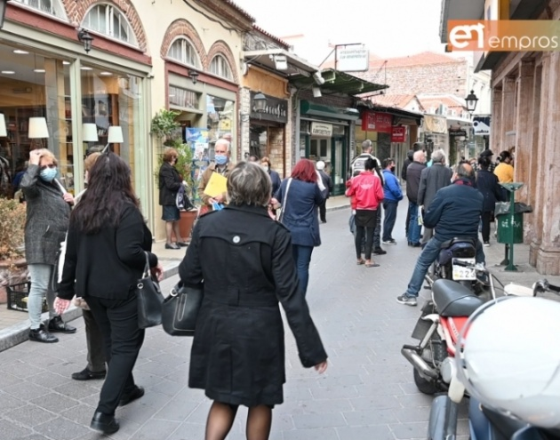 Με μικρό καλάθι καταναλωτές και έμποροι [Vid]
