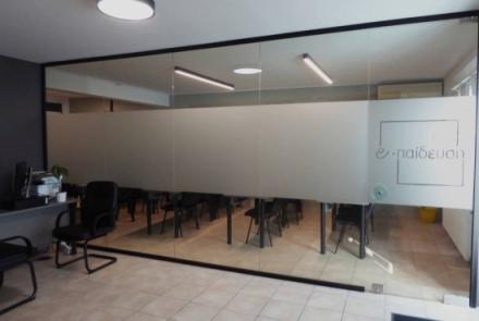 Κέντρο Δια Βίου Μάθησης 2, e-ΠΑΙΔΕΥΣΗ