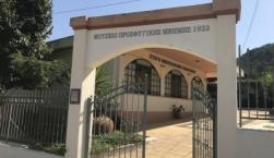 Ανοιχτό το Μουσείο Προσφυγικής Μνήμης στις 21 κάθε μήνα για όλο το 2021