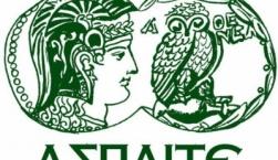 Προκήρυξη για φοίτηση και προκήρυξη για πρόσληψη διδακτικού προσωπικού στην ΑΣΠΑΙΤΕ Μυτιλήνης