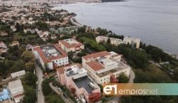 Οι προτάσεις της ΠΕΔ Β. Αιγαίου για το Πανεπιστήμιο Αιγαίου