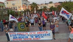Συλλαλητήριο την Πέμπτη από το Παλλεσβιακό Εργατοϋπαλληλικό  Κέντρο για το μεταναστευτικό