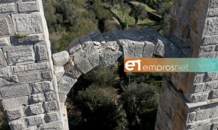 Επιστολή Μάκη και Στρατή Αξιώτη στο ICOMOS για το Ρωμαϊκό Υδραγωγείο