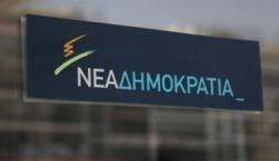 Εκλογές στην Νομαρχιακή Διοικούσα Επιτροπή Λέσβου