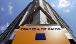 H Τράπεζα Πειραιώς στηρίζει την επανεκκίνηση του τουρισμού