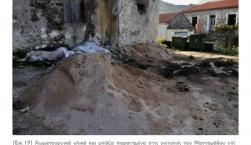 Οι Μανταμαδιώτες στήνουν στον τοίχο τη ΔΕΥΑΛ για το έργο αντικατάστασης του δικτύου ύδρευσης