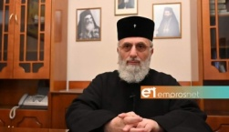 O πιο σύγχρονος ιερέας ever...