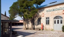 Αναγνώριση του Μουσείου Βιομηχανικής Ελαιουργίας Λέσβου