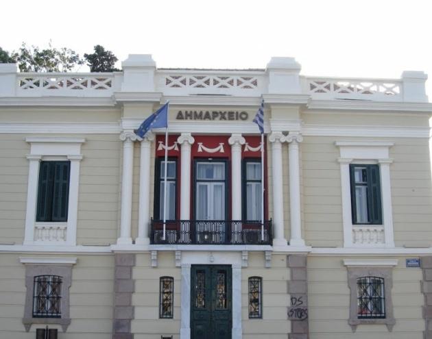 Δημιουργήθηκε και η νέα αναπτυξιακή του Δήμου Μυτιλήνης [Vid]