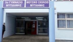 Ακατάλληλο το κτίριο του ΟΑΕΔ για την μεταστέγαση του Μουσικού σύμφωνα με το Σύλλογο Γονέων και Κηδεμόνων
